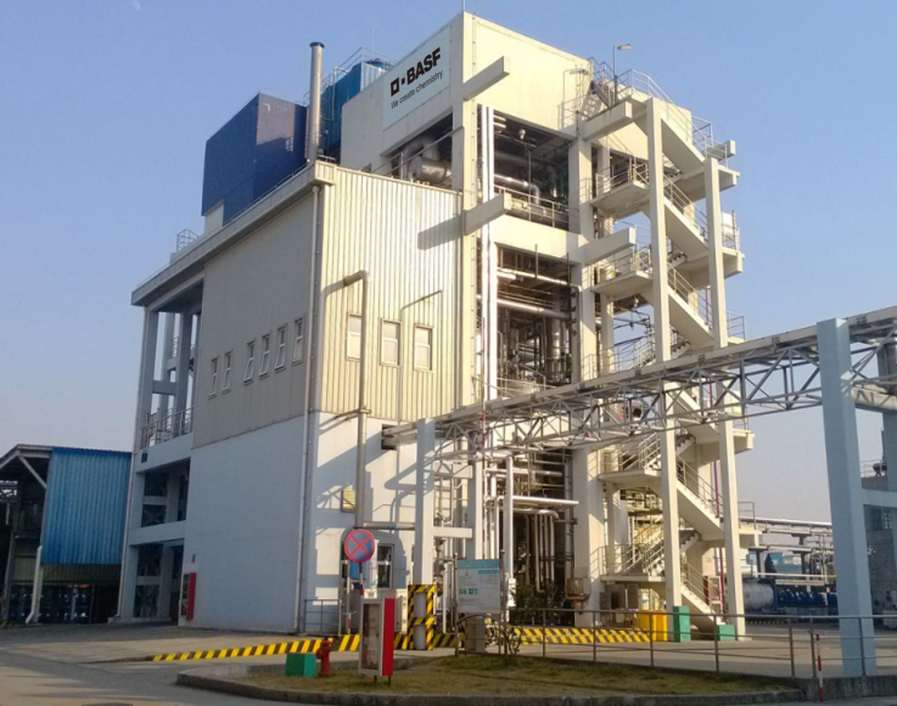 BASF will almost double the production capacity for its synthetic ester base stocks at its site in Jinshan, China.